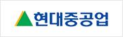 190910_현대중공업